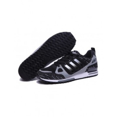 super popular e1337 d1e96 chaussure adidas zx 750